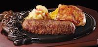 極み炭焼きブロンコハンバーグ&チキンステーキセット