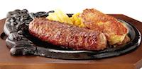 極み炭焼きブロンコハンバーグとチキンステーキランチ