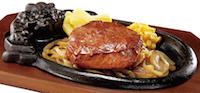 炭焼きやわらかランチステーキ