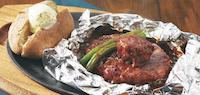 濃厚ビーフシチューの包み焼きハンバーグ