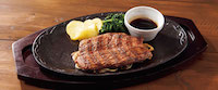 希少部位カイノミ使用 赤身ステーキ(約160g)