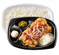 おろしチキン竜田弁当(香味醤油)