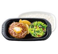 プラスべジ和風おろしハンバーグステーキ弁当