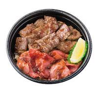 カットステーキ&ローストビーフ丼