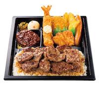 スペシャルカットステーキ弁当