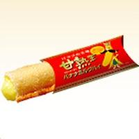 甘熟王バナナミルクパイ