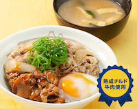 豚たま牛めし(熟成チルド牛肉使用)