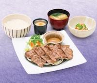 生姜醤油漬け炭火焼き牛たん定食