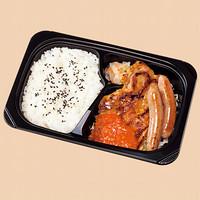 チキン&バジルソーセージ弁当