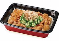 かつぶしオクラ豚生姜焼き丼