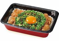 ねぎ玉豚生姜焼き丼