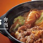 sukiyaki161025