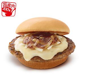 とびきりハンバーグサンド 「チーズ」