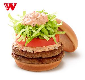 Wモス野菜バーガー オーロラソース仕立て