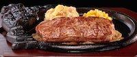 炭焼きローストサーロイン ステーキセット