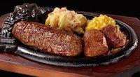 極み炭焼きブロンコハンバーグ&カットステーキセット
