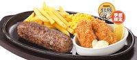 極み炭焼きブロンコハンバーグ&大粒牡蠣フライコンビランチ