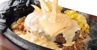 フォンデュ風とろ〜りチーズソースビリーハンバーグランチ