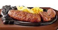 極み炭焼きブロンコハンバーグとカットステーキランチ