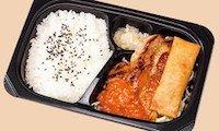 チキン&春巻き弁当