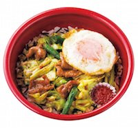 牛キャベ丼+フライドエッグ