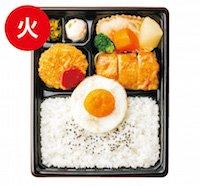 【火曜日】塩レモンチキン&メンチカツ