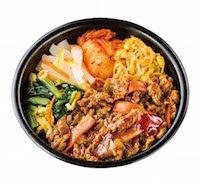 野菜が摂れる肉増しビビンバ(半熟たまごなし)