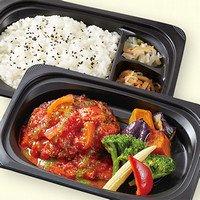 豪州産プレミアムビーフ100%ハンバーグ <彩り野菜とトマトバジルソース>弁当