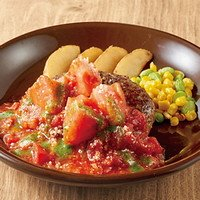 豪州産タスマニアビーフ100%ハンバーグ <トマトバジルソースソース>単品