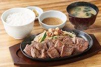 特カットステーキ定食【ペッパーガーリックソース】