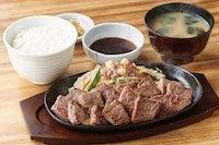 特カットステーキ定食【和風ソース】