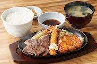 カットステーキミックス定食【和風ソース】