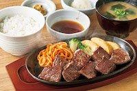 和風おろしカットステーキ定食