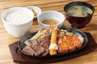 カットステーキミックス定食【ペッパーガーリックソース】