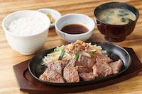 カットステーキ定食【和風ソース】